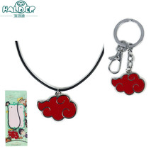 New Anime Naruto keychain Akatsuki Member Red Cloud Itachi pendant keyring Konoha symbol Pendant Necklace Fashion cosplay