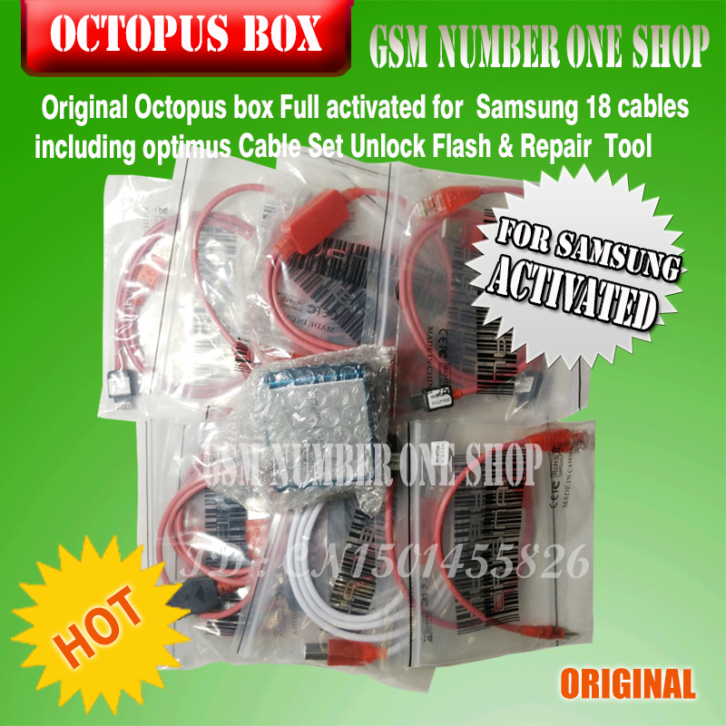 Octopus box for Samsung 18 cable-gsmjustoncct