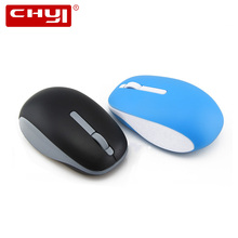 CHYI Cheap Mouse Wireless Mouse Black Blue Mice for Computer(China)