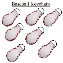 Wholesale 2017 New Softball And Baseball Keychain 2 Color (Yellow White) Woven Leather Key Chain