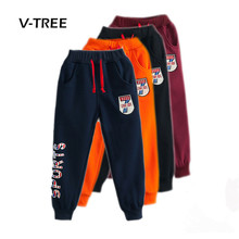 V-TREE Autumn Winter Boys Pants Cotton Loose Sports Teenage Boys Pants Kids School Boys Sweatpants Factory Children Trousers(China)