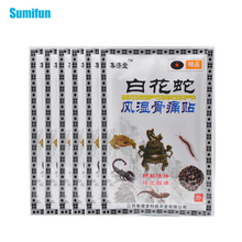 40Pcs Chinese Pain Relief Patch Far-infrared Release Relaxing Neck Foot Leg Back Hand Knee Massage Plasters Snake Paste D0554