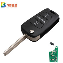 3Buttons Key Fob For Kia Sportage FlipFolding Remote key  433mhz+ID46 CHIP TOY40 Blade with logo