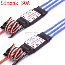2 PCS 30A SimonK Prgramme RC Brushless ESC With BEC 2A For Axis Quadcopter Multicopter(China)