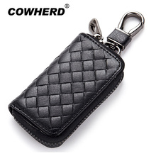 New Fashion Unisex High Quality Car Key Holder Purse Fashion Knitting Pattern Key Pouch Leather Bag Portable Men Car Key Wallets(China)