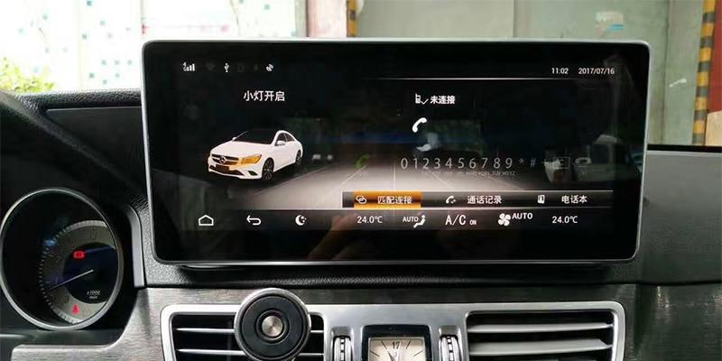 Liislee Car Multimedia Player NAVI For Mercedes Benz MB E Class W212 S212 C207 A207 2009~2017 Car Radio Stereo GPS Navigation (11)