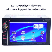 6.2 inch  2 DIN Touch Screen DVD Car Multimedia Player Bluetooth Hands-free 45W x 4 Car Stereo Player + Remote Control