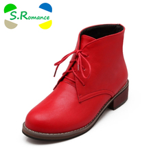 S.Romance Women Ankle Boots Plus Size 33-43 Low Sqaure Heel Back Motorcycle Boot Fashion Women Shoes Black Red White SB944