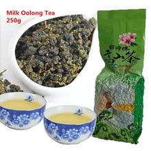 250g Taiwan High Mountains Jin Xuan Milk Oolong Tea health care milk tea green food With Milk Flavor Oolong Tea