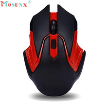 Adroit 2016 New Optical 2.4GHz Wireless Gaming Mouse Gamer Mice For Computer PC Laptop JUL27 drop shipping