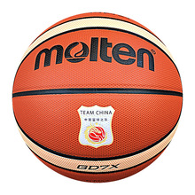 Official Molten Basketball Balls GD7X Size 7 PU Leather Basketball Ball Outdoor Indoor Training Ballon Free With Net bag+ Pin(China)