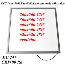 German Market 620X620mm 48W CCT Adjustable and Dimmable LED Panel Light Aluminum Alloy+PMMA Material Epistar LED Chips