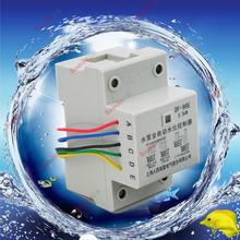 Package post guide rail type DF-96E full automatic water level controller automatic level controller water pump switch(China)