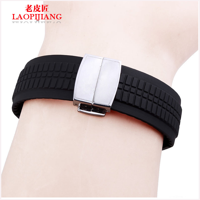 Laopijiang genuine Rubber Watch Band adapter 5164A butterfly buckle waterproof silicone watchband 21mm<br>