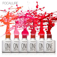 FOCALLURE Newest One Step Nail Polish Gel 3 in 1 UV LED Soak off Long Lasting Gel Polish Nail Art Varnish