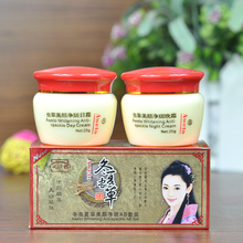 Chinese Aweto Whitening Anti-speckle Day Night Cream Set Melasma Dark Age Dark Spots Freckle Remover Skin Lightening Face Care