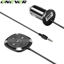 Onever Handsfree Bluetooth Car Kit MP3 Player 3.5mm AUX Audio A2DP Music Receiver Adapter Support IOS Siri with Magnetic Base(China)