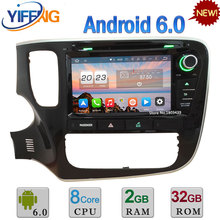 "8"" Android 6.0 2GB RAM 32GB ROM Octa Core 3G/4G WIFI DAB Car DVD Radio Stereo GPS Player For Mitsubishi Outlander 2014 2015 2016"