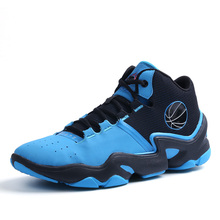 Men Basketball Sneakers 2016 Hot Sale Men Shoes For Basketball Non-Slip Basketball High Top Shoes Wearable Shoes Training Men