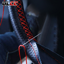 2016 New Universal braid on the steering wheel Sew Microfiber car steering wheel cover to cover the entire single connector 38cm(China)
