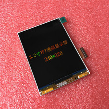 NoEnName_Null 3.2 inch TFT display 240*320 LCD module RGB+SPI 39pin screen(China)