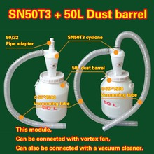 Cyclone SN50T3 + Dust barrel 50L (1 piece)(China)