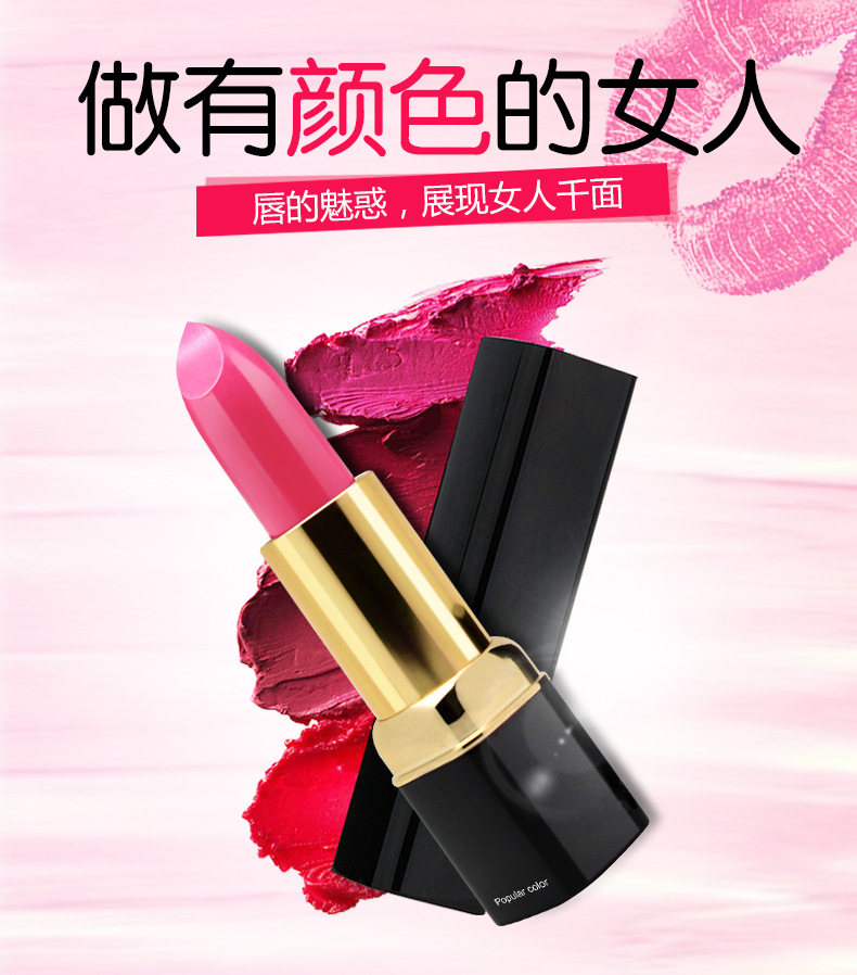 ROMANTIC BEAR Long-Lasting Waterproof Makeup Set 4
