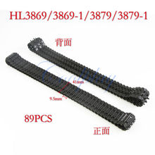 Free shipping Plastic track for  1/16 1:16 3869/3869-1/3879/3879-1RC tanks spare parts