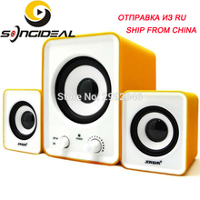 SONGIDEAL Home Audio Stereo 2.1 Channel Subwoofers Speakers System for PC Laptop Tablet Smart Phone, Android Mobile Phone Orange(China)
