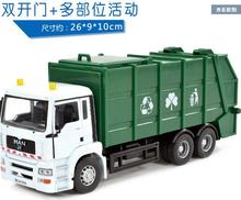 wholesale brand new large clean sanitation garbage truck toys car toy car transport truck model For Children Gifts Free Shipping