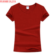 High Quality 18 Color S-2XL Plain T Shirt Women Cotton Elastic Basic Tshirt Woman Casual Tops Short Sleeve T-shirt Women