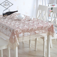 2017 Newest Elegant Light Coffee Color Organza Square Lace Trim Embroidered Table Cloth