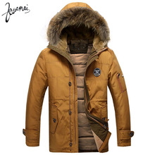 KUAMAI Men Down Coat Brand Clothing Thick Self-Cultivation Natural Warm Fur Collar Winter Jacket Men Young Casual Jacket Coat
