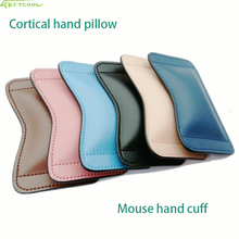 Leather Mouse Hand holder Special Prevention Mouse Pad Gaming Mouse Hand Wrist Guard Medical Ice Bag Hand Rest For LOL And CSGO(China)
