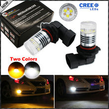 2pcs Color Switchable Xenon White/Amber Yellow CRE'E High Power 9006 HB4 9012 LED Bulbs Fog Lamps or Driving Light Replacement
