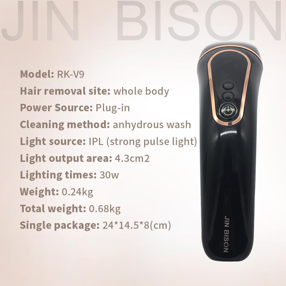 JIN-BISON-01