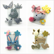 5PCS Girl hair accessories set gray crown rabbit hair clip glistening big butterfly star hairpin children barrette headwear T35(China)