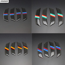 Buy 4pcs Car styling Carbon fiber wheel eyebrow protection sticker BMW E46 E52 E53 E60 E90 F01 F20 F10 F30 F15 X1 X3 X5 X6 for $5.00 in AliExpress store