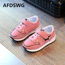 AFDSWG spring and autumn fashion five-pointed star pink leather casual kids sport shoes green childrens shoes sport shoes boys(China)
