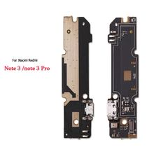 1pcs New Replacement For Xiaomi Redmi Note 3 /Redmi Note 3 Pro Micro Dock Connector Board USB Charging Port Flex Cable(China)