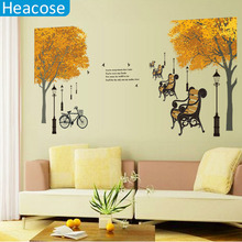60*90cm creative DIY maples bike wall stickers for bedrooms home decoration for  living rooms PVC decals poster home decor