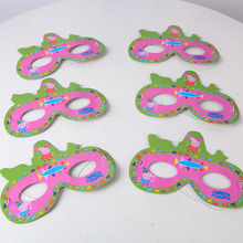 20pcs 16*7cm Pink Pig Masks Cartoon Disposable Masks Kid Boy Birthday Party supplier