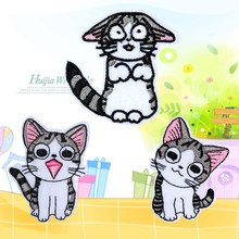 3pcs/set Cartoon cat broidered Iron On Patches Clothes Sequins Patch  DIY Hotfix Motif AppliquePyrograph Heat Transfer