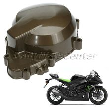 1Pc Aluminium Motorcycle Left Engine Stator Crank Case Cover Crankcase For Kawasaki Ninja ZX6R ZX636 2005 2006 Bronze Motorbike(China)