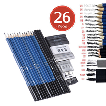 26pcs Professional Drawing Sketch Pencil Kit Set Sketch Charcoal Pencils Graphite Sticks Erasers Sharpeners for Art Supplies(China)