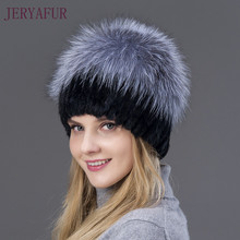 New Style Hot Sale Winter Warm Real Mink Fur Cap For Women Natural Mink Hats Vertical Weaving With Fluffy Fox Fur On The Top(China)