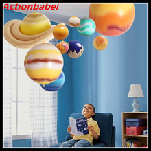 10pcs/set new Solar Galaxy Teaching Model Balloons Charm Simulation Nine Planets In Solar System Children Blow Up Inflatable Toy(China)