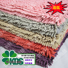 Water wash wool ultrafine fiber chenille carpet living room coffee table bedroom carpet customize