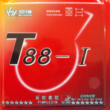 Original 2 pieces Sanwei T88-I  T88 1  T88-1  with target stamp on the sponge pips-in table tennis  pingpong rubber