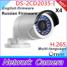 Multi-language DS-2CD2035-I replace DS-2CD2032-I 3MP IP Camera PoE 1080p gun cameras cctv 4 pieces dhl ems free shipping